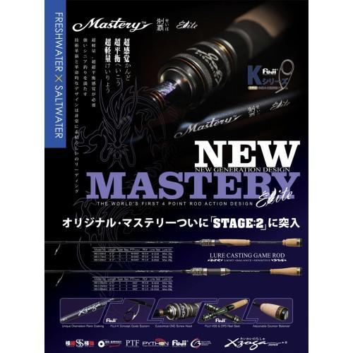 XZOGA  MASTERY ELITE  ME-S 85MH2