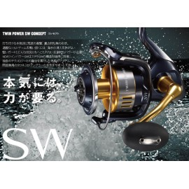 Carrete Shimano TWIN POWER SW 14000XG + trenzado