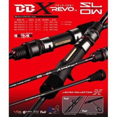 Caña XZOGA BLACK BUSTER XREVO BBX SF 6613C 150 grs