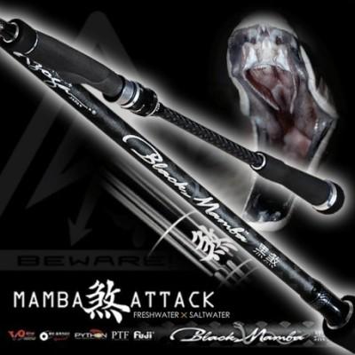 Caña XZOGA BLACK MAMBA  BMS 80MHF2 new 2018