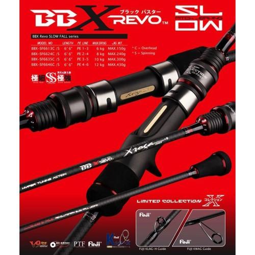 Caña XZOGA BLACK BUSTER XREVO BBX SF 6635C 300 grs